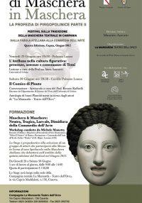 locandina2012